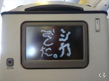 kako-N9Te51YslwQzbMtT.jpg